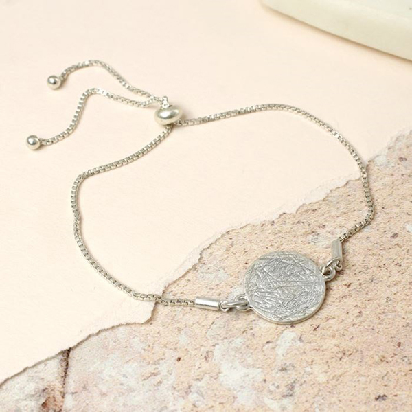 Silver scratched disc adjustable length bracelet | Image 1
